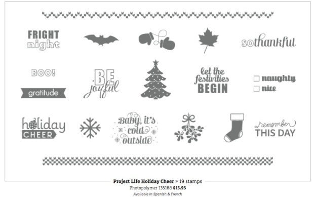 PLxSU Holiday Cheer Stamp Set